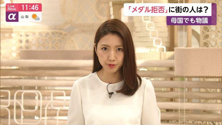 2019年11月04日三田友梨佳の画像14枚目