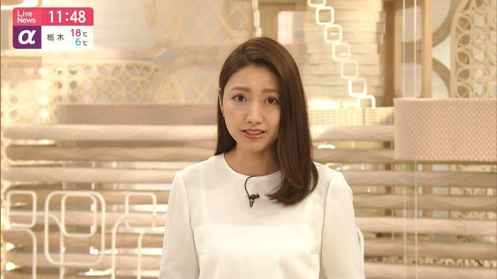 2019年11月04日三田友梨佳の画像17枚目