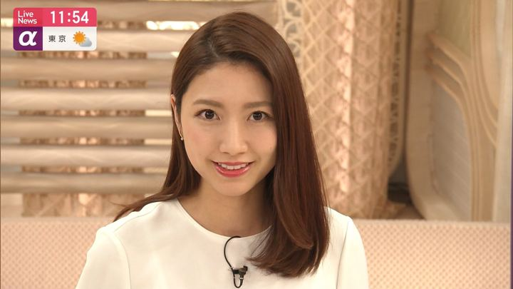 2019年11月04日三田友梨佳の画像21枚目
