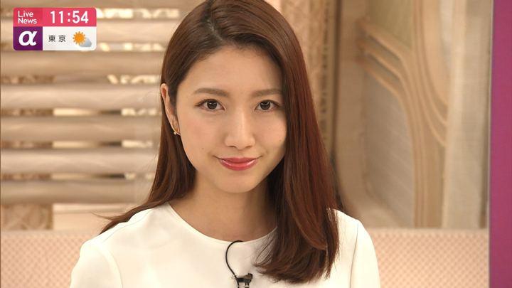 2019年11月04日三田友梨佳の画像22枚目
