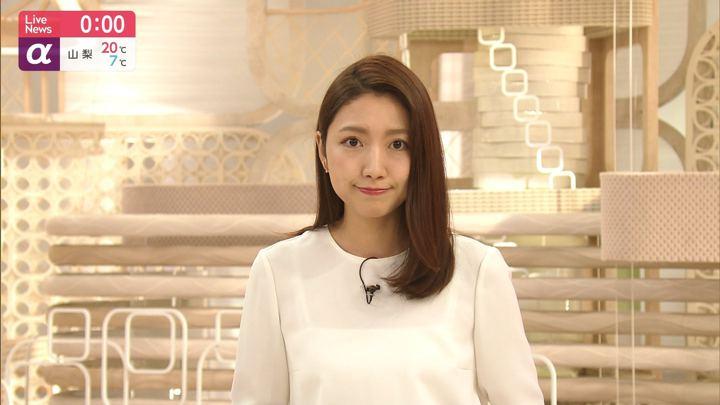 2019年11月04日三田友梨佳の画像24枚目