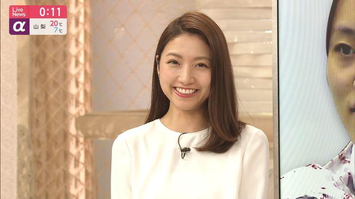 2019年11月04日三田友梨佳の画像34枚目