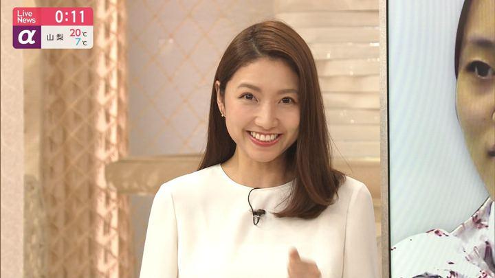 2019年11月04日三田友梨佳の画像35枚目