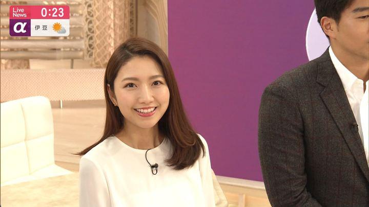 2019年11月04日三田友梨佳の画像40枚目