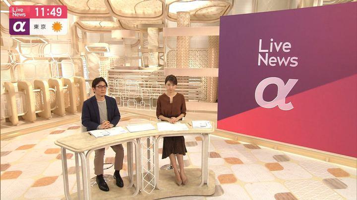2019年11月05日三田友梨佳の画像10枚目