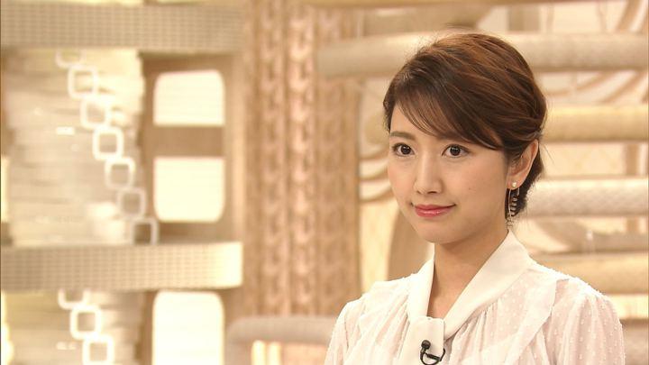 2019年11月06日三田友梨佳の画像02枚目