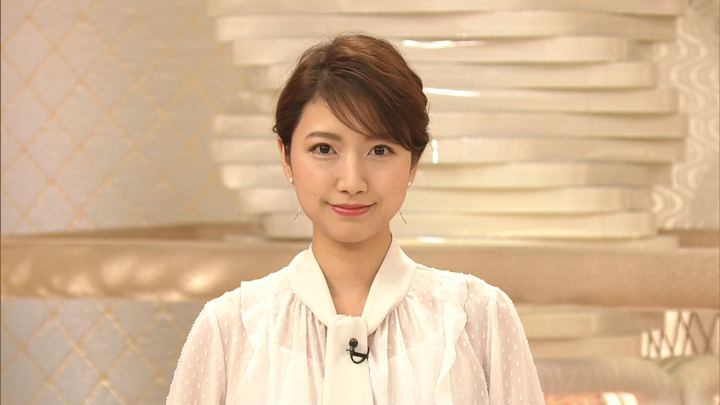 2019年11月06日三田友梨佳の画像05枚目