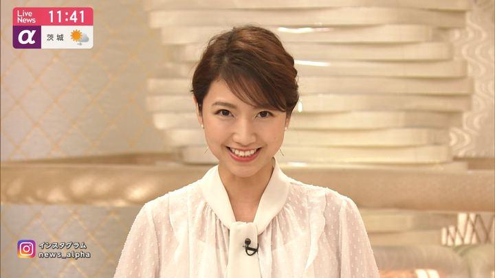 2019年11月06日三田友梨佳の画像06枚目