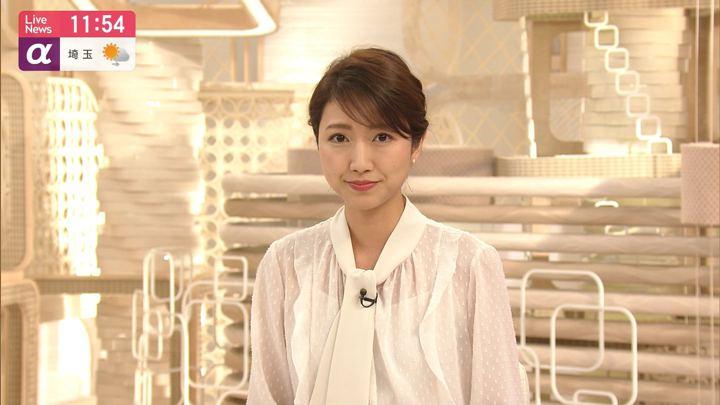2019年11月06日三田友梨佳の画像12枚目