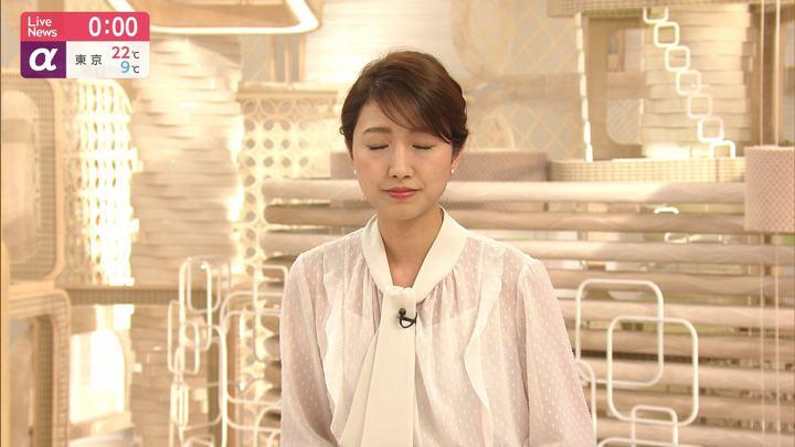 2019年11月06日三田友梨佳の画像16枚目