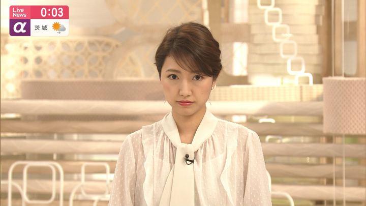 2019年11月06日三田友梨佳の画像18枚目