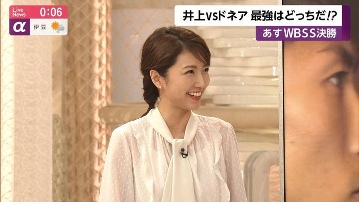 2019年11月06日三田友梨佳の画像24枚目