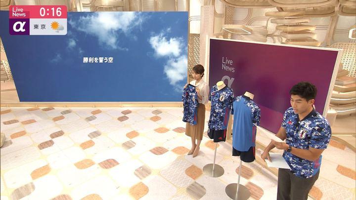 2019年11月06日三田友梨佳の画像32枚目