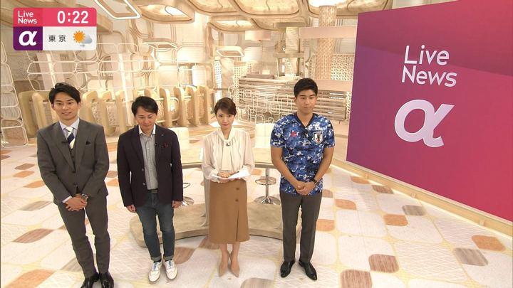 2019年11月06日三田友梨佳の画像33枚目