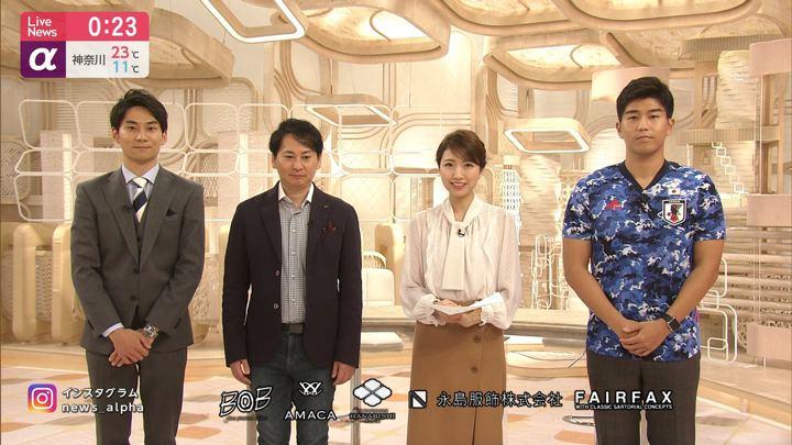 2019年11月06日三田友梨佳の画像34枚目