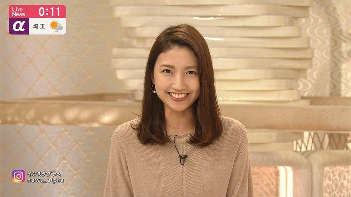 2019年11月07日三田友梨佳の画像07枚目