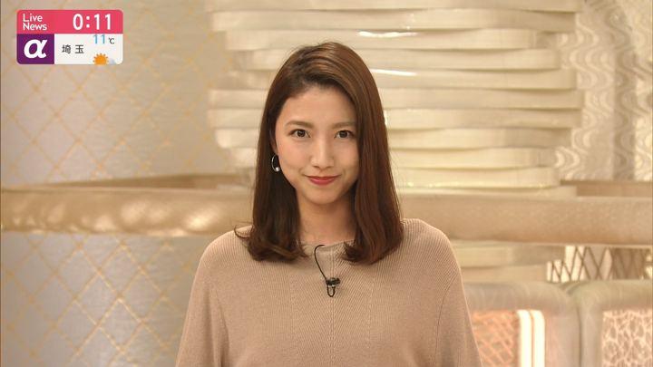 2019年11月07日三田友梨佳の画像08枚目