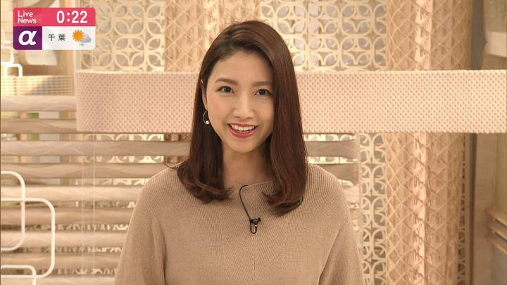 2019年11月07日三田友梨佳の画像14枚目