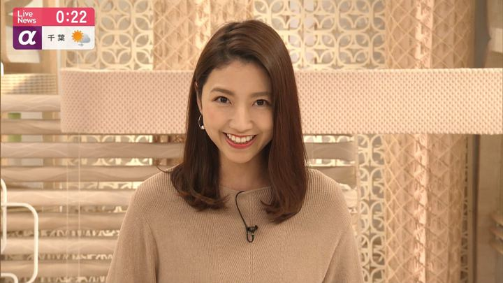 2019年11月07日三田友梨佳の画像15枚目