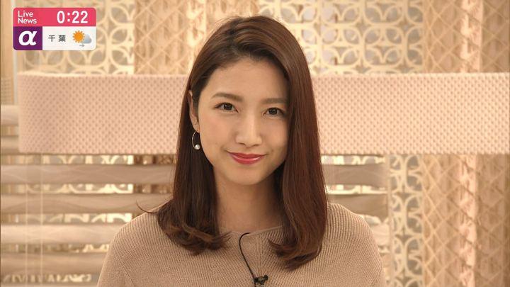 2019年11月07日三田友梨佳の画像16枚目