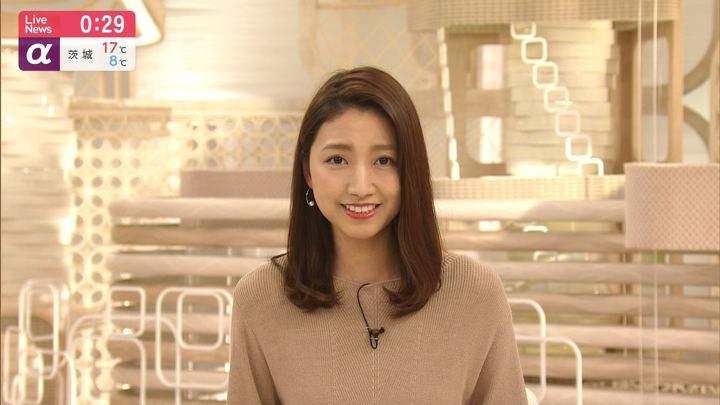 2019年11月07日三田友梨佳の画像21枚目
