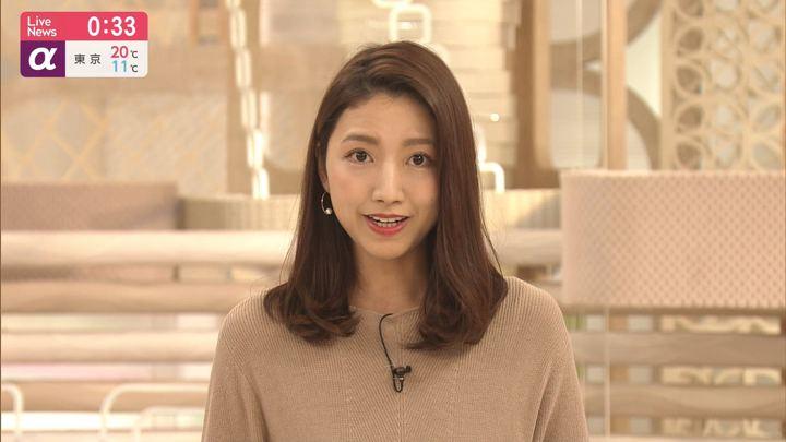 2019年11月07日三田友梨佳の画像23枚目