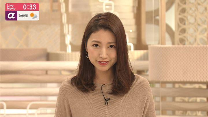 2019年11月07日三田友梨佳の画像24枚目