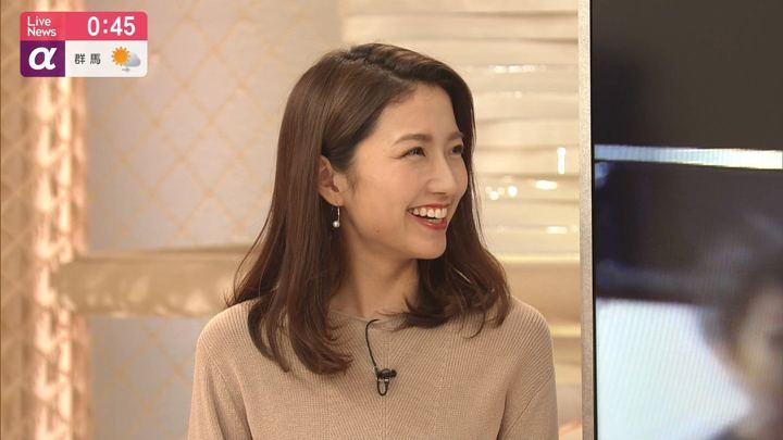 2019年11月07日三田友梨佳の画像30枚目