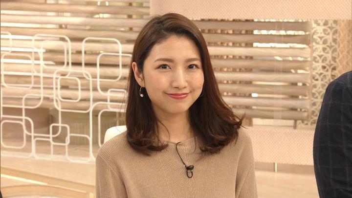 2019年11月07日三田友梨佳の画像34枚目