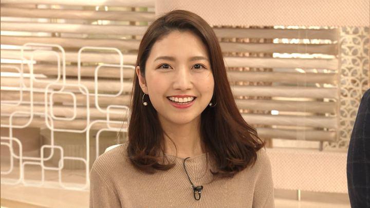 2019年11月07日三田友梨佳の画像35枚目