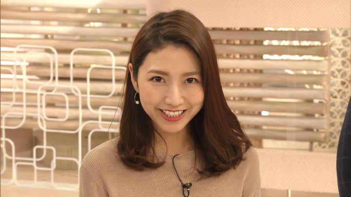 2019年11月07日三田友梨佳の画像36枚目