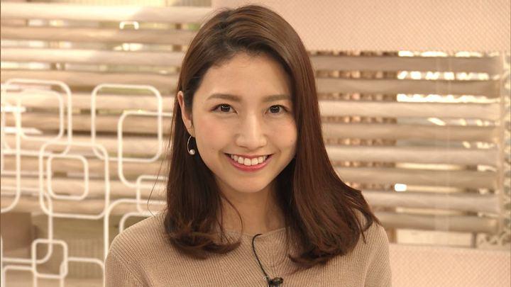 2019年11月07日三田友梨佳の画像37枚目