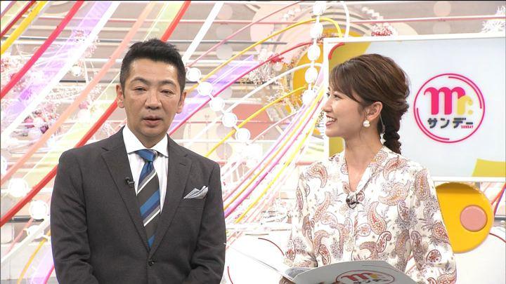 2019年11月10日三田友梨佳の画像14枚目