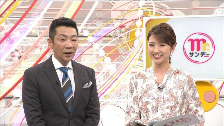 2019年11月10日三田友梨佳の画像15枚目
