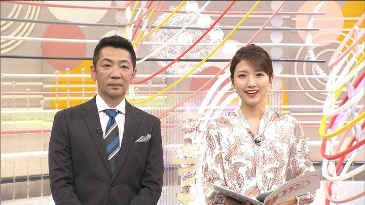 2019年11月10日三田友梨佳の画像16枚目