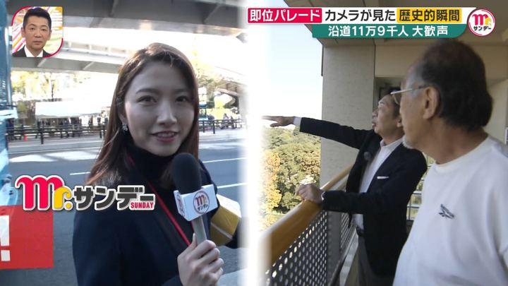 2019年11月10日三田友梨佳の画像19枚目
