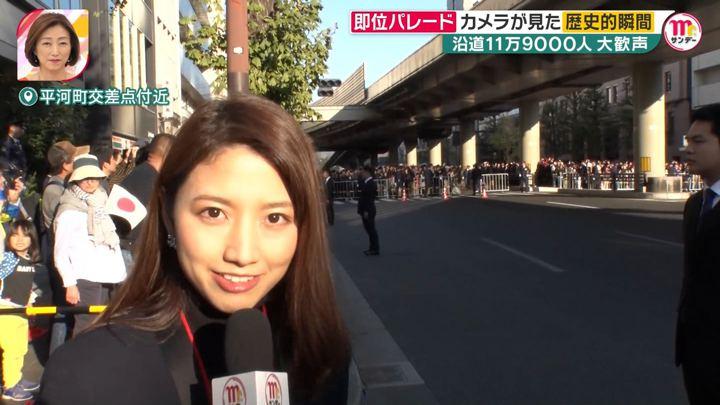 2019年11月10日三田友梨佳の画像21枚目