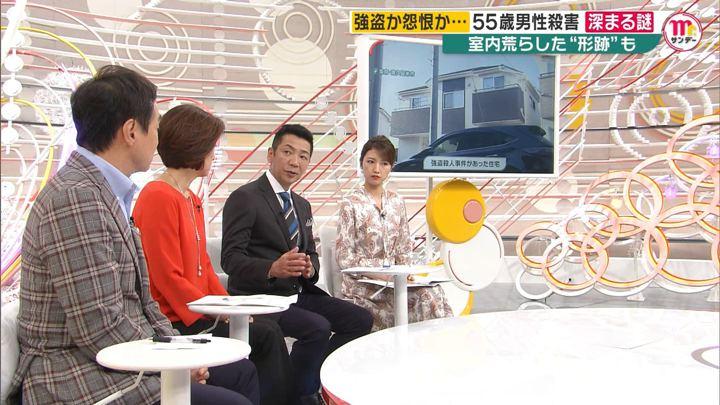 2019年11月10日三田友梨佳の画像35枚目