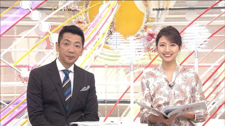 2019年11月10日三田友梨佳の画像39枚目