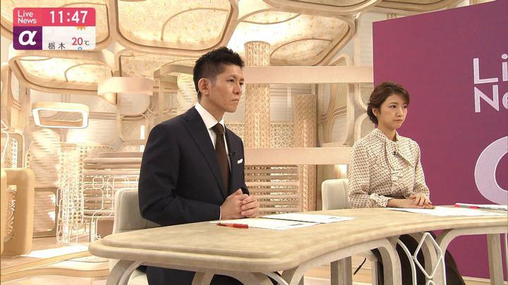 2019年11月11日三田友梨佳の画像10枚目
