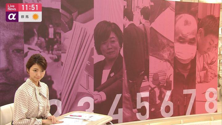 2019年11月11日三田友梨佳の画像13枚目