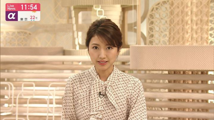 2019年11月11日三田友梨佳の画像15枚目