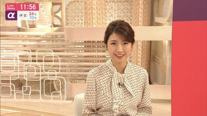 2019年11月11日三田友梨佳の画像16枚目