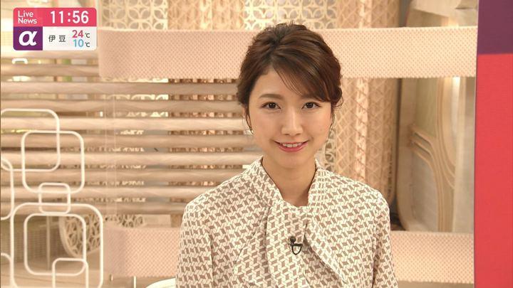 2019年11月11日三田友梨佳の画像17枚目