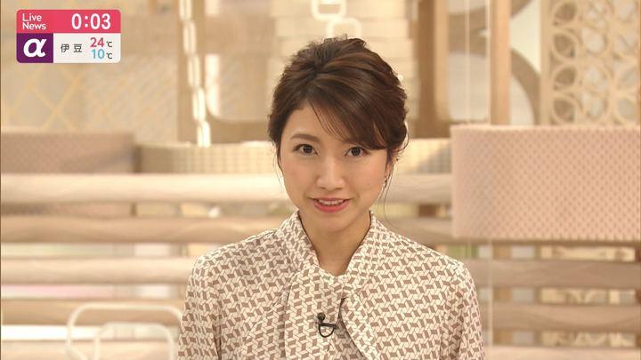2019年11月11日三田友梨佳の画像19枚目