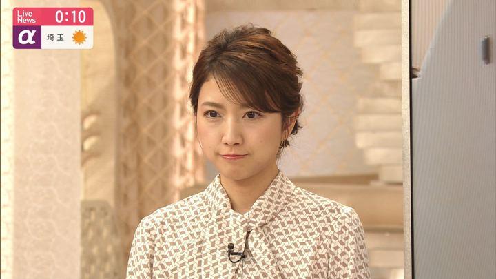 2019年11月11日三田友梨佳の画像23枚目