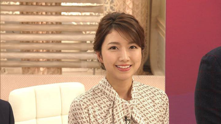 2019年11月11日三田友梨佳の画像28枚目