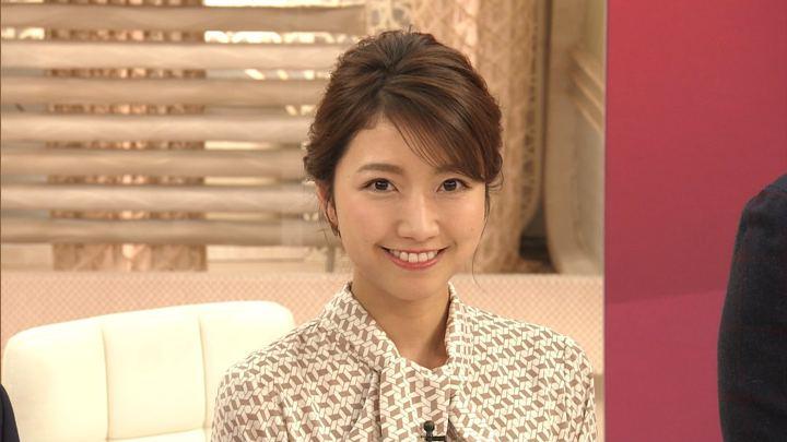 2019年11月11日三田友梨佳の画像30枚目