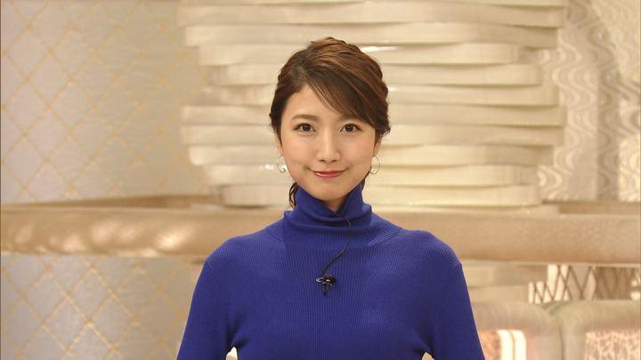 2019年11月12日三田友梨佳の画像04枚目