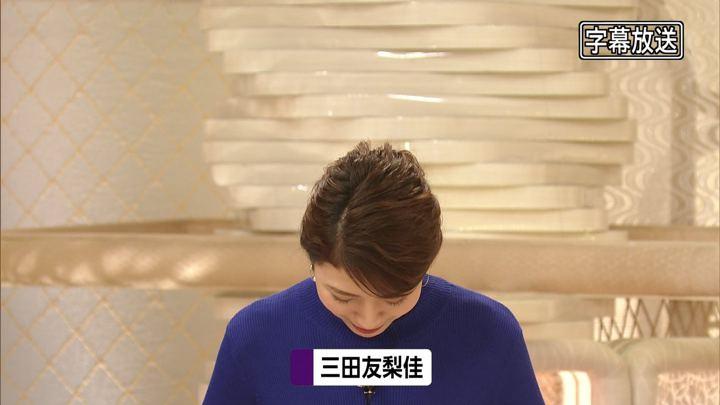 2019年11月12日三田友梨佳の画像05枚目